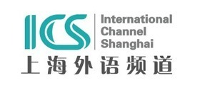 ICS - INTERNATIONAL CHANNEL SHANGHAI - News - China's 1st open-access life science journal to launch next year | Open access in science | Scoop.it