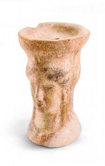 El Museo de Arqueología de Ullastret sigue el rastro de la mujer ibérica | Centro de Estudios Artísticos Elba | Scoop.it