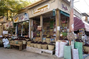 Avail of Exciting Budget Cairo Tours | Egypt Tour Info | Scoop.it