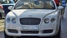 """Moroccans Supercars In Marbella """"Puerto Banus"""" Part 1 
