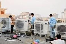 Một số bạn cần lưu ý khi lắp điều hòa không khí? - Sửa chữa điều hòa uy tín tại Hà Nội 0977.018.559   Sửa chữa điều hòa tại hà nội   Scoop.it