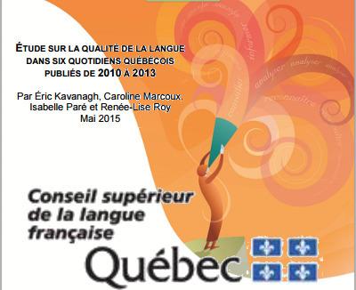 Un portrait de la qualité linguistique des principaux quotidiens québécois | DocPresseESJ | Scoop.it