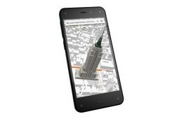Amazon Fire Phone Packs Enough Steam But Lacks the Fire | Technology for Mankind & Being Fitness Freak | Scoop.it