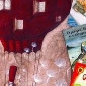 Τα παραμύθια του Σαββάτου!  | Cretalive | Books and Fairytales | Scoop.it