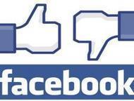 Cinco tips para usar Facebook como herramienta de marketing - Diario El País | Marketing | Scoop.it