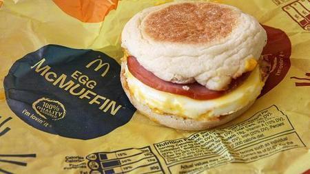 McDonald's to test all-day breakfast soon: Report   Kickin' Kickers   Scoop.it