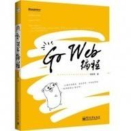 build-web-application-with-golang - GitBook | linksForProgramming(); | Scoop.it