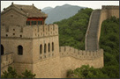 39 Interesting Facts about the Great Wall of China | Ancient China Resources for Yr 7 | Scoop.it