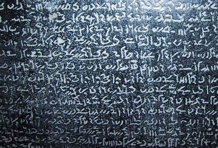 Demotic #Egyptian #dictionary #language | Translation, Languages (Italian, English, Chinese, French) and Language Learning | Scoop.it