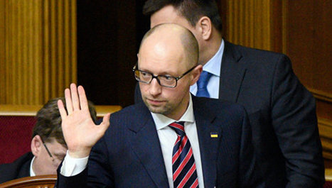 """Samopomich"" Party Approves Resolution on the Resignation of Yatsenyuk 