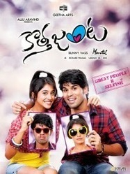Kotha Janta {Telugu} Full Movie Online Free Watch Or Download | Full Movie Online | Full Movie Online free watch | Scoop.it