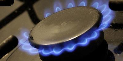 Prix du gaz: nouvelles hausses rétroactives à prévoir | ECONOMIE ET POLITIQUE | Scoop.it
