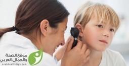 علاج امراض الاذن بالاعشاب الطبية | arabhealth | Scoop.it