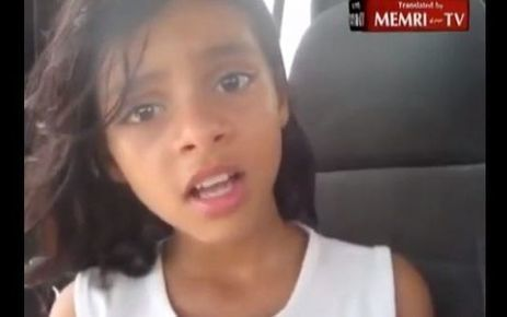 VIDEO. Yemen : l'appel de Nada, 11 ans, qui refuse un mariage forcé   actuchiffres   Scoop.it