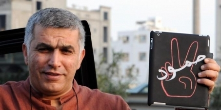 FREE NABEEL RAJAB FROM THE AL KHALIFA DICTATORSHIP IN BAHRAIN | News from Syria | Scoop.it