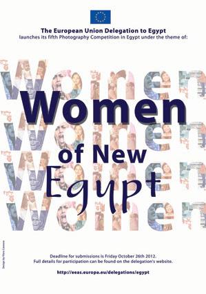 EU photo competition captures 'Women of New Egypt' | Égypt-actus | Scoop.it