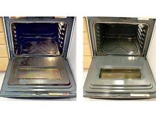 Το ήξερες; Δες πώς να κάνεις ολοκαίνουργιο τον φούρνο της κουζίνας σου! | Συνταγές | Scoop.it