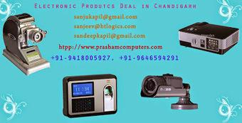 CCTV Camera AMC Services Chandigarh : Electronic Products Supplier to Chandigarh - Prasham Computers   Projector Dealers in Chandigarh - Prasham Computer   Scoop.it