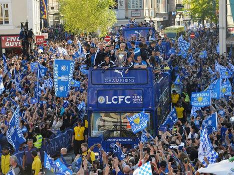 Trilogia di Leicester | Liquidità contro-culturale | Scoop.it