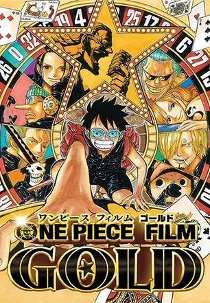 ون بيس الحلقة 767 One Piece كامله | مشاهدة مسلسل امراة اخرى الح17لقة | Scoop.it