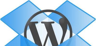 Sauvegarder WordPress, les différents services | fans de Wordpress | Scoop.it