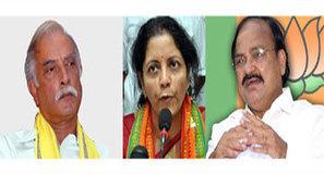 Telugu People in Modi's Cabinet   Niyantha9   Scoop.it