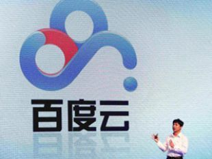 China's biggest search engine Baidu enters mobile browser fight - The Economic Times | Anything Mobile | Scoop.it