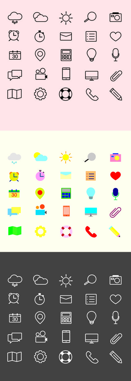 15 Sets of Vector / Flat PSD Icons – Free Download | digital marketing | Scoop.it