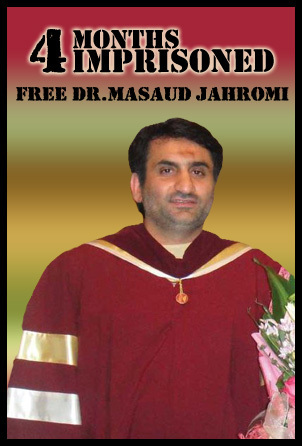 FREE DR. MASAUD JAHROMI ! | Human Rights and the Will to be free | Scoop.it