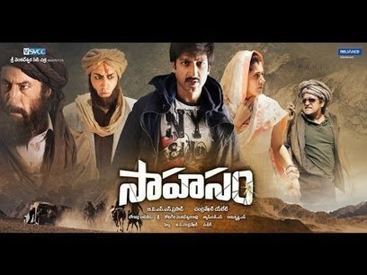 Telugu Movies Junction - 1 stop for watching all Telugu Movies Online - Telugu Movies Online Website,Telugu Movie online,Download Telugu Movies,Telugu Movie Directory,Telugu Movie Zone,Telugu Youtu... | Telugu Baby Names A-Z List  with Meaning - Baby Boy,Girl Names,Children Names List | Scoop.it