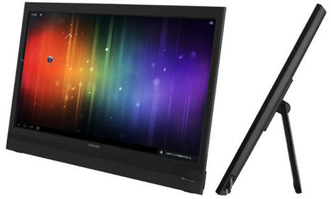 Frontier FT103 21.5″ Android SmartDisplay | Embedded Systems News | Scoop.it