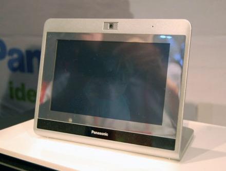 Il Tablet per Videochiamare: Panasonic Skype | Fare Videoconferenze | Scoop.it