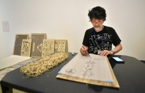 L'artiste Makoto Aida censuré par le Musée d'art contemporain de ... - exponaute | art move | Scoop.it