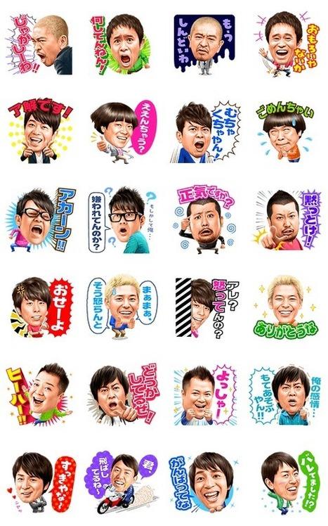 Yoshimoto ทอล์กโชว์ - บริการรับฝาก ขายสติ๊กเกอร์ไลน์ stickerline ราคาถูก : Inspired by LnwShop.com | จอยแอนด์คอยน์ ราคาเคส PC,ราคาคอมพิวเตอร์,เช็คราคาล่าสุด,ราคาถูก,ราคาปัจจุบัน,เปรียบเทียบราคา | Scoop.it