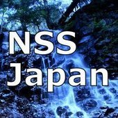 The Nature Sounds Society Japan (NSSJP) | DESARTSONNANTS - CRÉATION SONORE ET ENVIRONNEMENT - ENVIRONMENTAL SOUND ART - PAYSAGES ET ECOLOGIE SONORE | Scoop.it