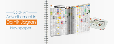 Book Ads: Dainik Jagran Newspaper Ads, Book Print ad Online, Classifieds   Free Classified Websites   Scoop.it