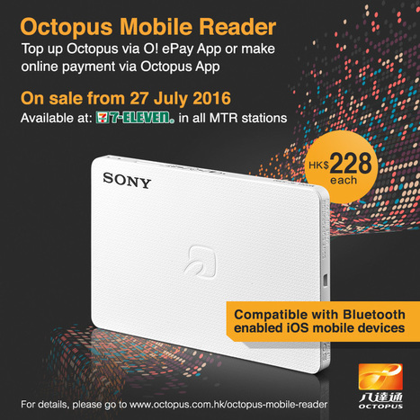Octopus Mobile Reader | Transports publics & innovations | Scoop.it