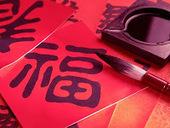 Dysgraphie en français, dysgraphie en chinois | Les troubles de l'écriture | Scoop.it