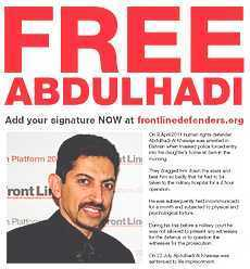 Danish Gov't turns blind-eye to its citizen!  |  Why does Denmark deny  A. AlKhawaja ? | Human Rights and the Will to be free | Scoop.it
