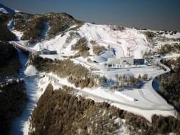 Découvrez Sotchi en avant première - Jeux Olympiques 2014 | Blog SKISS : découvrez la montagne et le ski autrement ! | Scoop.it