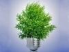 As 10 gigantes de TI que lideram em soluções verdes   Reciclando com Sustentabilidade e Amor a Vida   Scoop.it