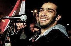 Egyptian singer Ramy Essam wins Freemuse award | Égypt-actus | Scoop.it