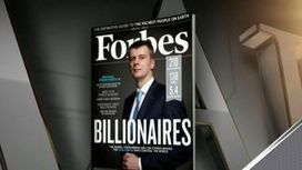5 Lessons for Entrepreneurs From Forbes' Billionaires List | Characteristics of Success | Scoop.it