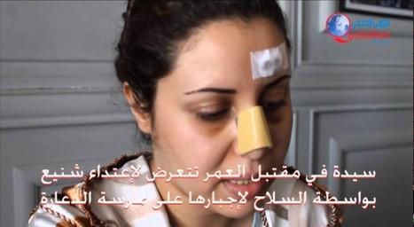 سيدة في مقتبل العمر تتعرض لاعتداء... | quotidienpress.com | Scoop.it