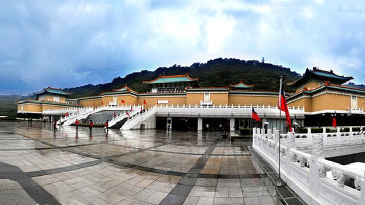 Agrandissement du Musée du Palais impérial de Taipei   French China   Asie   Scoop.it