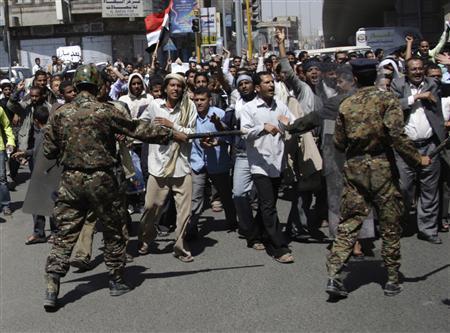 Yemen gov't snipers slay 46   Coveting Freedom   Scoop.it