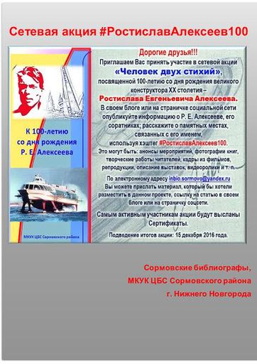 Recherche - Google+   РостиславАлексеев100   Scoop.it