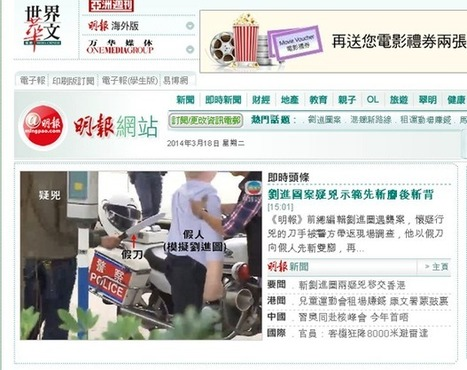 """Insidious"" self-censorship rife in Hong Kong - Index on Censorship 