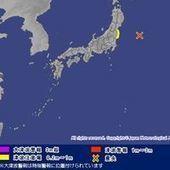 La centrale de Fukushima évacuée après un séisme   Sustain Our Earth   Scoop.it