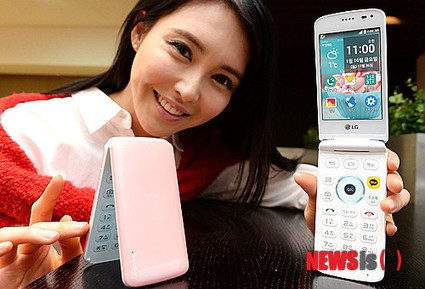 Ice Cream Smart : LG ramène à la vie les téléphones à clapet ... sous Android ! - FrAndroid | Mon mobile et moi | Scoop.it